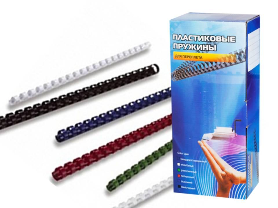 Переплет пластиковой пружиной как сделать